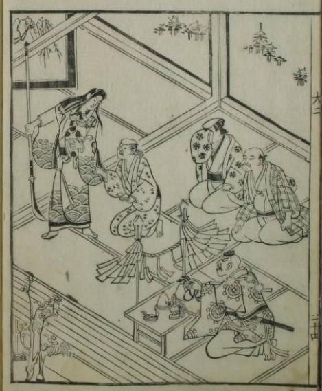 Tokugawa2