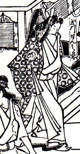 Tokugawa7.png