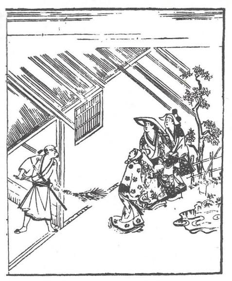 Tokugawa8.jpg